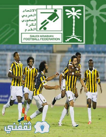 تفاصيل قرار الفيفا خصم 3 نقاط من نادي الاتحاد في الدوري السعودي 2016