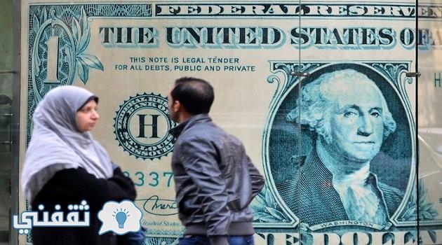 سعر الدولار اليوم في بنوك مصر والدولار يسجل 17.75 جنيه في البنك الأهلي الكويتي