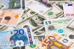 سعر الدولار اليوم في السوق السوداء والبنوك وأسعار العملات العربية والأجنبية