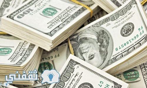 سعر الدولار اليوم الأربعاء الموافق 2017/8/23 استمرار انخفاض سعر الدولار اليوم في البنوك