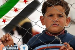 سوريا تحت القصف الأمريكي