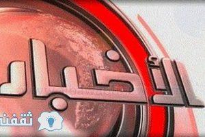سوق غزة الجديد منافسة الحصول علي منافذ البيع الجديدة هدية الدولة للعاطلين .. الشروط كيفية التقديم والأوراق المطلوبة