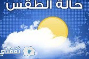 تعرف على الطقس غداً الاثنين في مصر بشكل عام 26- 12 -2016