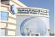 استعلام فاتورة المياه السعودية : معرفة رقم حساب شركة المياه الوطنية