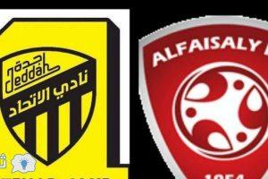 مباراة الاتحاد والفيصلي : تشكيلة الاتحاد أمام الفيصلي اليوم في دوري عبد اللطيف جميل السعودي للمحترفين