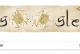 عبد الرحمن بن عمر الصوفي : جوجل يحتفل بميلاد الفلكي عبد الرجمن الصوفي