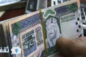 وزارة المالية : موعد صرف وإيداع رواتب الموظفين إلى التقويم الشمسي الهجري 1438 – 2017