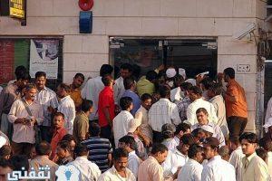 رسوم العمالة الوافدة : السعودية زيادة الرسوم على العمالة الوافدة برنامج المقابل المالي على الوافد