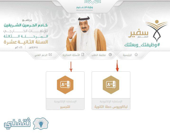وافي بن عبد الله على تويتر