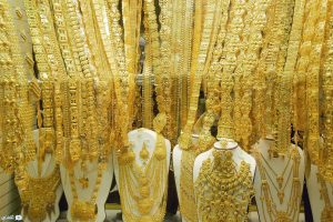 سعر الذهب اليوم في السعودية تقرير يومي لأسعار الذهب بالمملكة السعودية