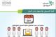 برنامج حساب المواطن وطني : ما هو برنامج حساب الموطن وموعد التسجيل في البرنامج الوطني حساب المواطن السعودي