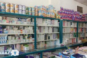 شركات الأدوية الأجنبية ترفض اقتراح رفع الأسعار