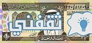 saudiarabiap21b-1riyal-1984-donatedth_f
