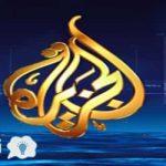 آخر تحديث لتردد قنوات الجزيرة 2017 الجديدة علي القمر الصناعي نايل سات
