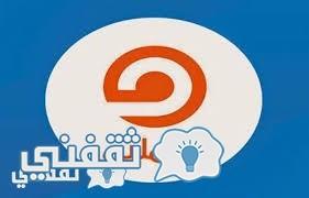 تردد قناة مكملين الجديد 2017 mekameleen على نايل سات، عرب سات، هوت بيرد