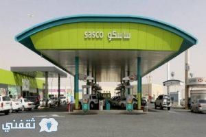 موعد ارتفاع اسعار البنزين في المملكة وبيان بأسعار البنزين في اخر شهر أبريل 2017 في كل دول الخليج