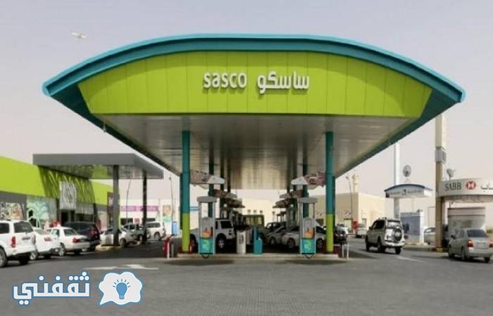 موعد ارتفاع اسعار البنزين في المملكة وتوقعات زيادة سعر لتر البنزين بنسبة 30% ابتداء من شهر يوليو القادم