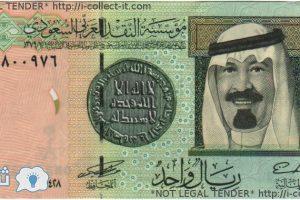 سعر الريال السعودي الآن مقابل الجنيه في البنوك والسوق السوداء وأفضل سعر للبيع والشراء