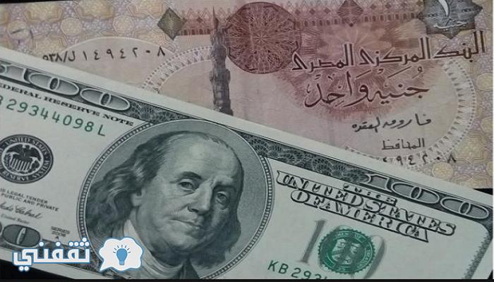 سعر الدولار اليوم الاثنين 20-2-2017 في البنوك المصرية وتواصل هبوط سعر الدولار في السوق المصرية