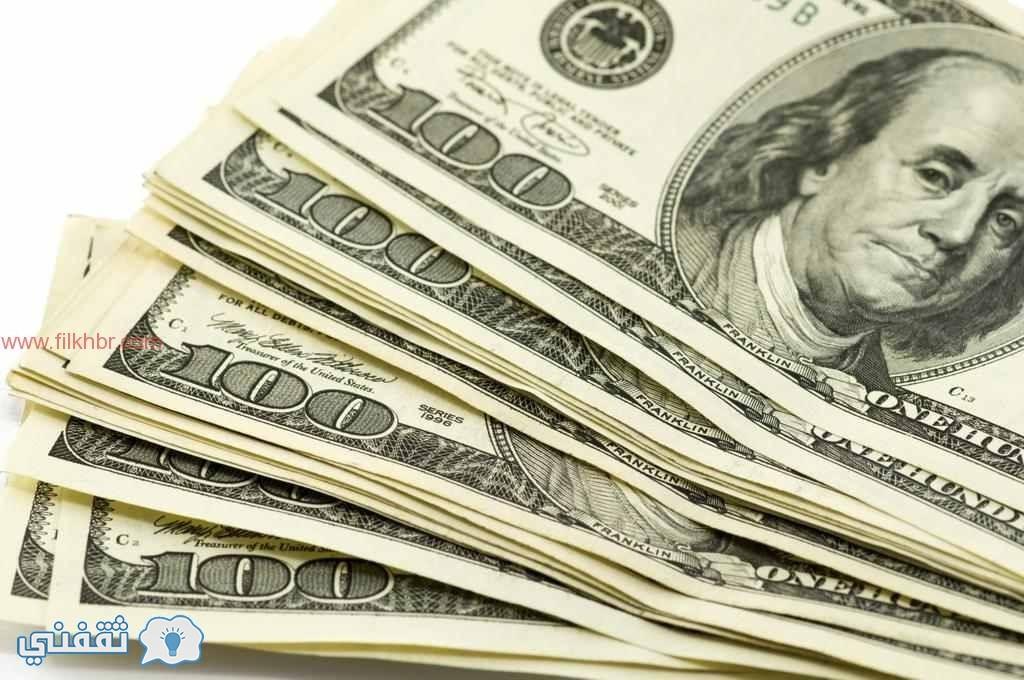 سعر الدولار اليوم 21 يوليو بنك القاهرة مع توقعات بإنخفاضة الأيام القادمة أمام الجنية