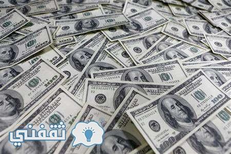 سعر الدولار 26 أبريل بالبنك المركزي المصري