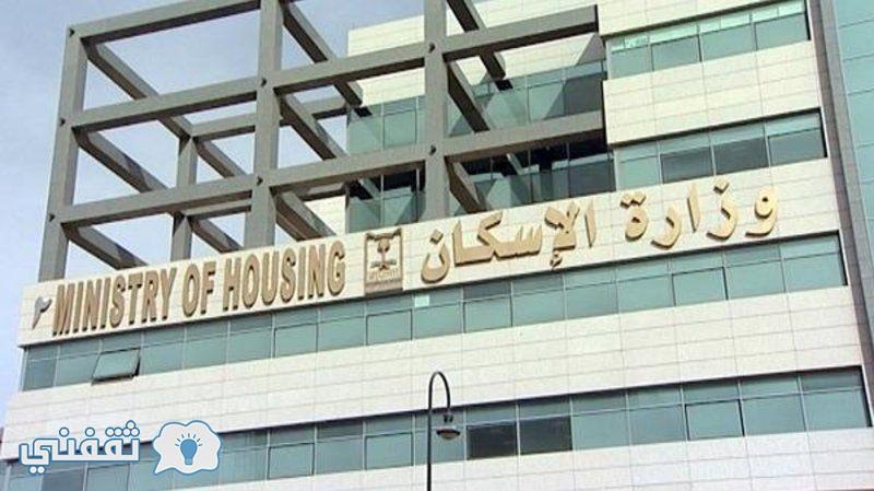 صندوق التنمية العقارية : أسئلة وأجوبه عن #القرض_المعجل من بنك الراجحي redf.gov.sa