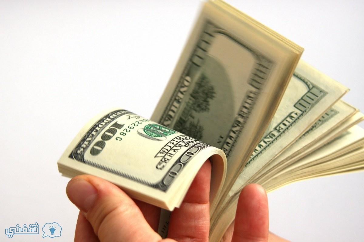 سعر الدولار في السوق السوداء والبنوك اليوم | تحديث يومي على مدار الساعة