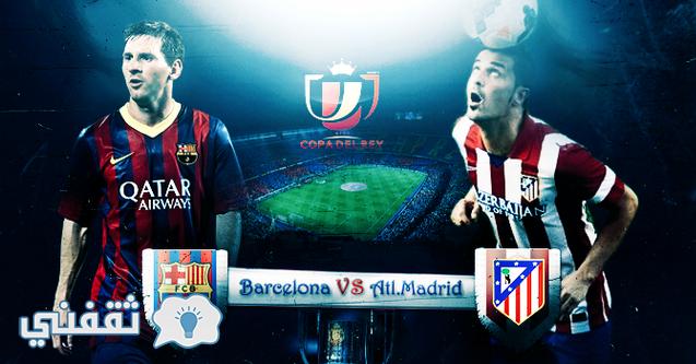 تشكيلة برشلونة أمام أتلتيكو مدريد اليوم 26-2-2017 في الدوري الأسباني