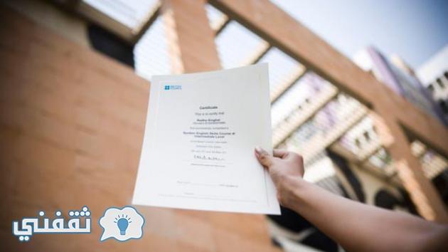 إستعلام نتيجة الآيلتس الموقع الرسمي ielts results وحجز موعد إختبار شهادة آيلتس