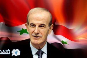 وثائق سرية وتقرير الـ(سي آي إيه) عن الأسد