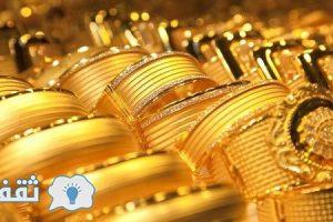 سعر الذهب اليوم 7 مارس مع وجود حالة من عدم الاستقرار في أسعار الذهب الأيام الماضية