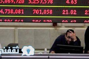 هبوط مؤشر البورصة المصرية بسبب تصريحات وزارة المالية
