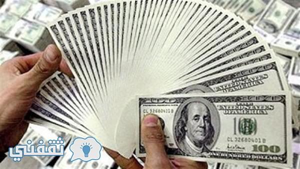 سعر الدولار اليوم 26 يونيو السوق السوداء ومحاولة القضاء علي الفساد بمؤسسات الدولة