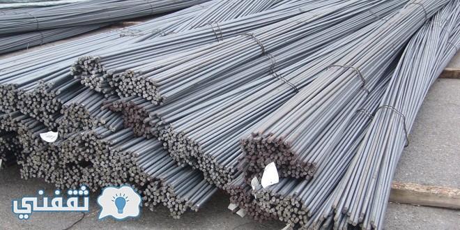 تحديث : أسعار الحديد اليوم في مصر السبت الموافق 11/2/2017 في شركات الحديد والصلب وتغيير في سعر طن الحديد اليوم