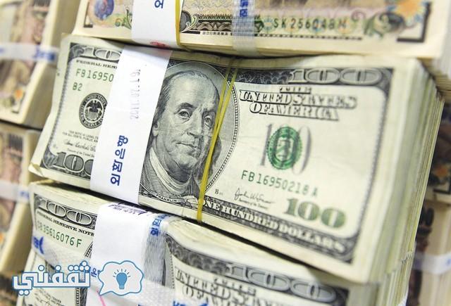 سعر الدولار 13 مايو بالبنك الأهلي المصري