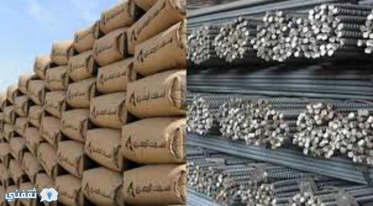 أسعار الحديد والأسمنت اليوم السبت 18-2-2017 أسعار مواد البناء