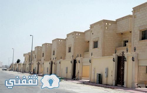 رابط بوابة اسكان للدعم السكني