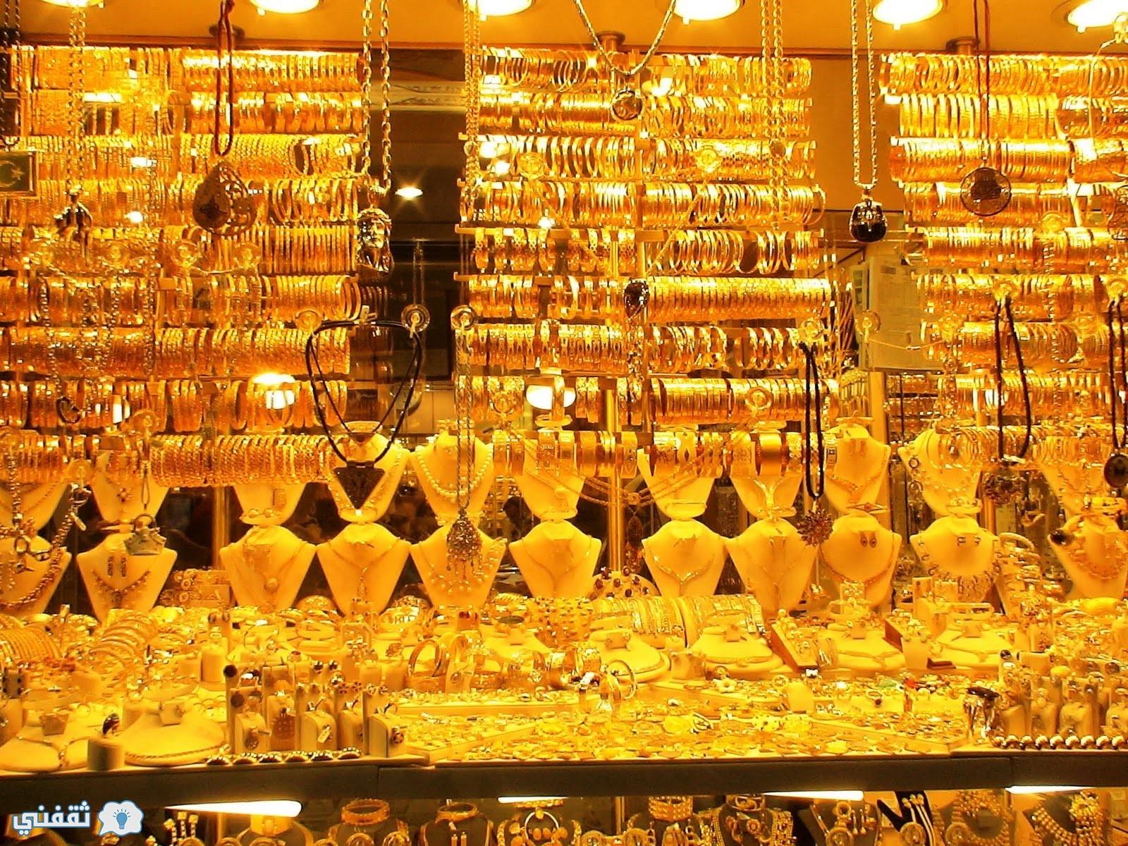 سعر الذهب اليوم  بالجنية المصري في الأسواق ومتابعة لتغيرات أسعار المعدن الأصفر