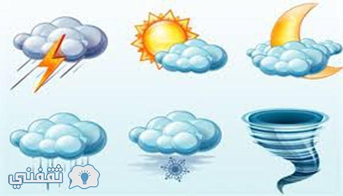 الأرصاد الجوية المصرية حالة الطقس