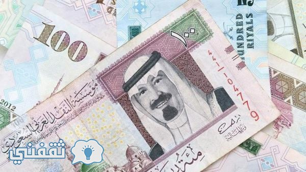 سعر الريال السعودي مقابل الجنيه المصري فى البنوك والسوق السوداء 18-2-2017