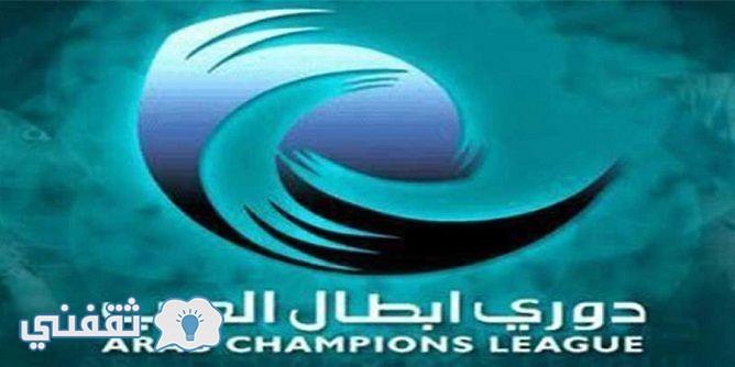 جدول مباريات دوري أبطال العرب 2017 والفرق المشاركة في البطولة والقنوات الناقلة