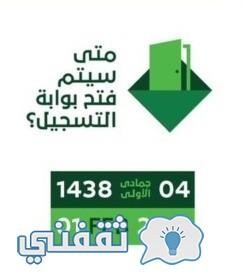 موعد حساب المواطن