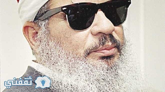 وفاة الشيخ عمر عبد الرحمن