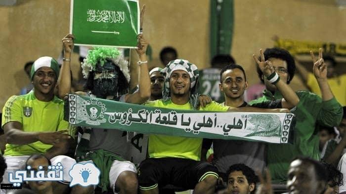 مباراة الأهلي السعودي اليوم مع ذوب آهن أصفهان في دوري أبطال أسيا وتشكيل الفريقين والقنوات الناقلة