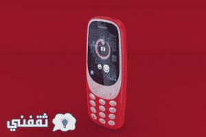 تعرف على مواصفات نوكيا Nokia 3310 الجديد وسعر الهاتف الأسطوري من شركة نوكيا في مصر والسعودية والإمارات