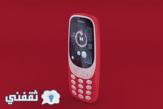 نوكيا Nokia 3310