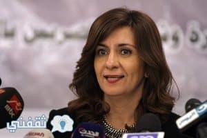 وزيرة الهجرة وإحالة قرار لجنة للإعفاء الجمركي لسيارات المصريين بالخارج للمالية