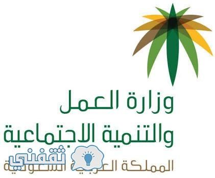 الاستعلام عن المساعدة المقطوعة 1438 معونة رمضان مع تحديث الضمان الاجتماعي من وزارة الضمان الاجتماعي