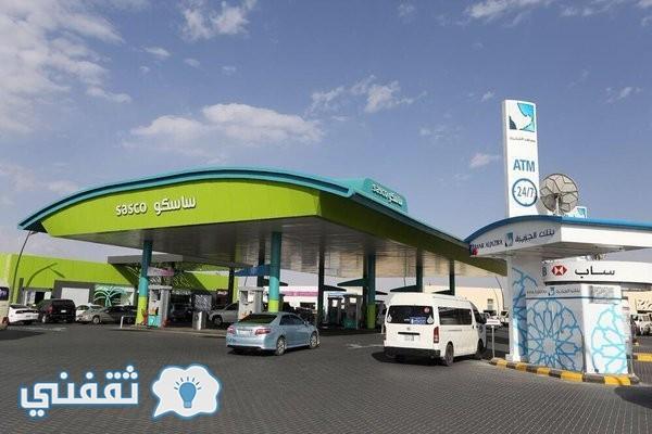 قفزة مفاجئة في اسعار الوقود بالمملكة قبل صرف مبالغ حساب المواطن .. ازدحام شديد أمام محطات الوقود