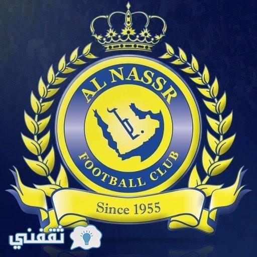 نادي النصر السعودي يعاقب عوض خميس بعد توقيعه للهلال السعودي وترتيب دوري جميل 2017
